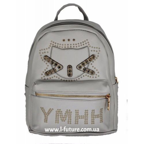 Женский рюкзак Арт. 8881  Цвет Серый ID-2036