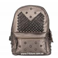 Женский рюкзак Арт. 052  Цвет Бронза