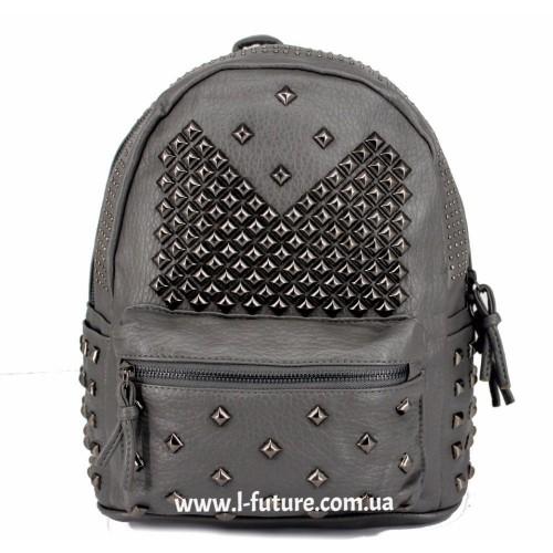Женский рюкзак Арт. 052  Цвет Серый ID-2040