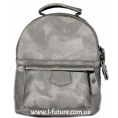 Женская сумка-рюкзак Арт. 1065  Цвет Серый ID-2047