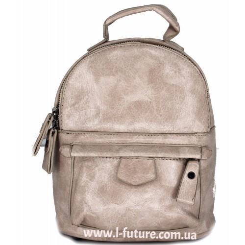 Женская сумка-рюкзак Арт. 1065  Цвет Светлый Беж ID-2048