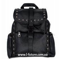Женский рюкзак Арт. 1205  Цвет Чёрный
