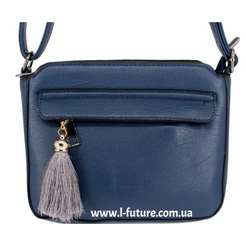 Клатч Арт. 950-2  Цвет Синий ID-2080
