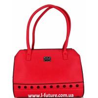 Женская Сумка Арт.1716  Цвет Красный