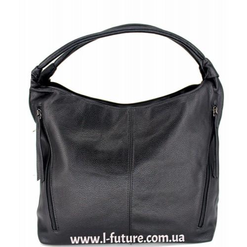 Женская сумка Арт. 1711-4  Цвет Чёрный