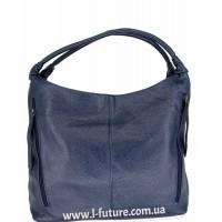 Женская сумка Арт. 1711-4  Цвет Синий