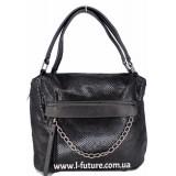 Женская сумка Арт. 1807  Цвет Чёрный