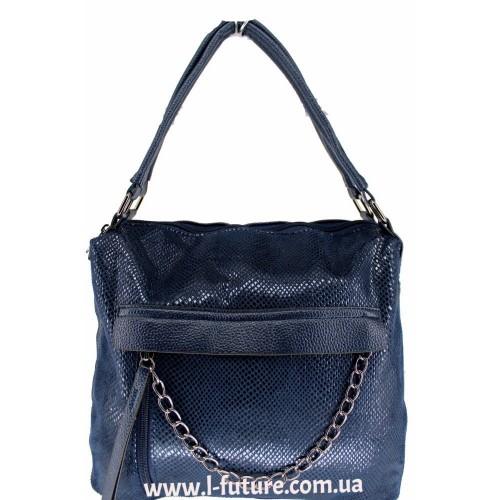 Женская сумка Арт. 1807  Цвет Синий