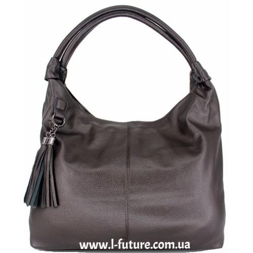 Женская сумка Арт. 1711-2  Цвет Коричневый
