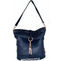 Женская сумка 8618  Цвет Синий