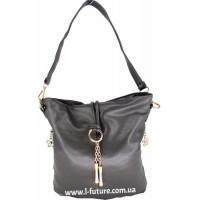 Женская сумка 8618  Цвет Серый