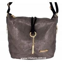 Женская сумка 838-2 Цвет Серый