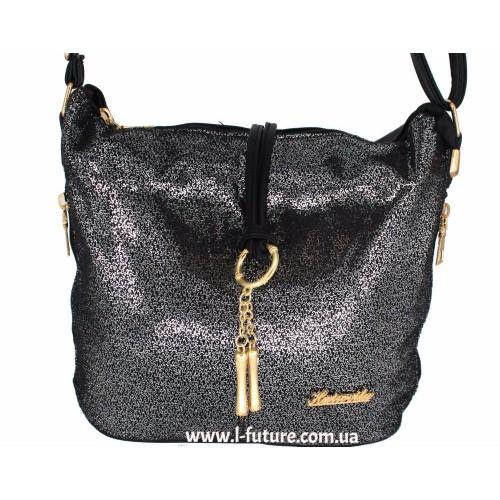 Женская сумка 838-2 Цвет Серебро