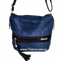 Женская сумка 839-2 Цвет Синий