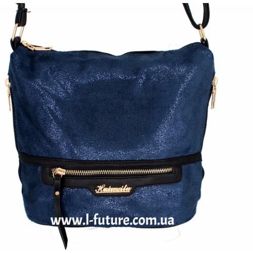 Женская сумка 841-2 Цвет Синий