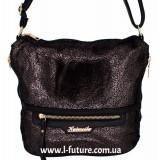 Женская сумка 841-2 Цвет Коричневый