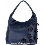 Женская сумка Арт. 1712  Цвет Синий