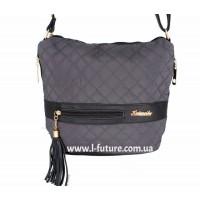 Женская сумка 839-3 Цвет Серый