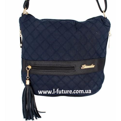 Женская сумка 839-3 Цвет Синий