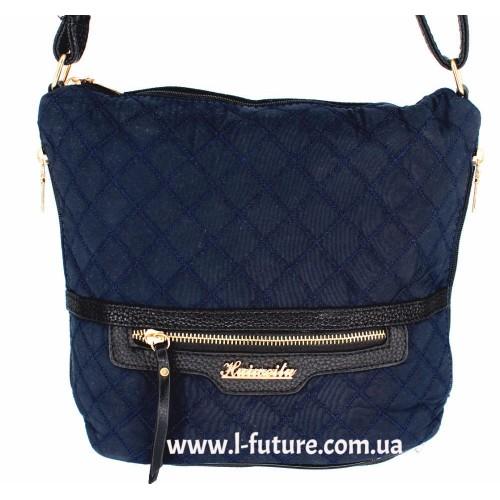 Женская сумка 841-3 Цвет Синий
