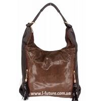 Женская сумка Арт. 99094 Цвет Коричневый