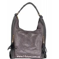 Женская сумка Арт. 99094 Цвет Серый