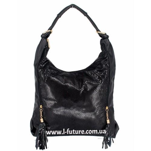 Женская сумка Арт. 99094 Цвет Чёрный