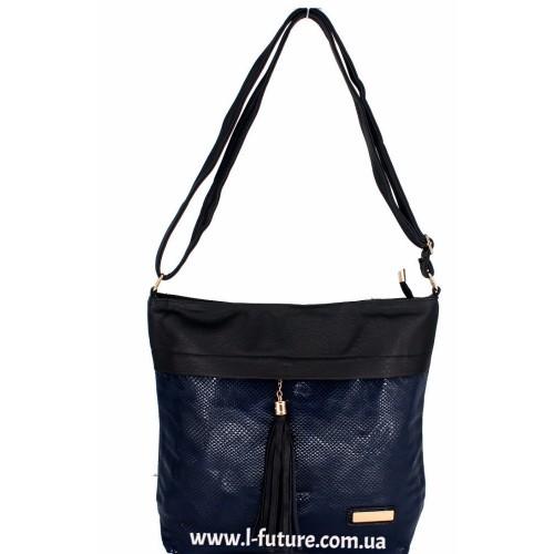 Женская сумка Лазерка арт.855 Цвет Синий
