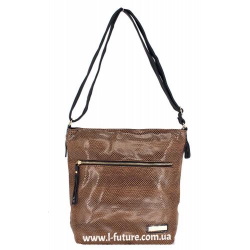 Женская сумка Лазерка арт.854 Цвет Коричневый