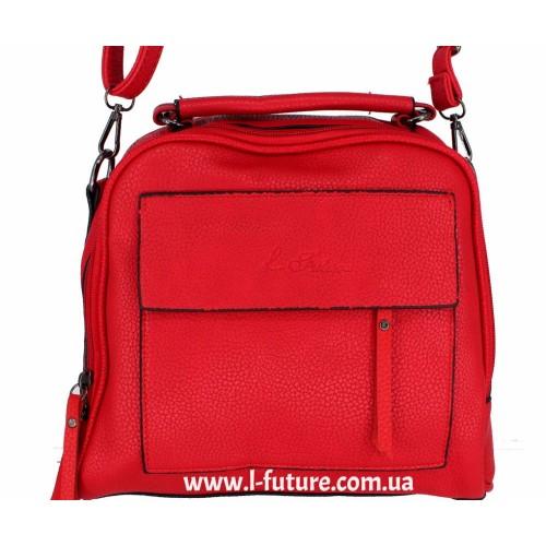 Женская сумка Арт. 5819  Цвет  Красный