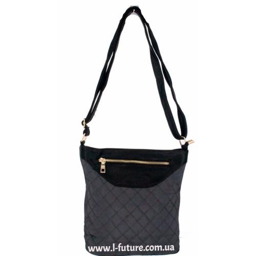Женская сумка  901 Цвет Серый