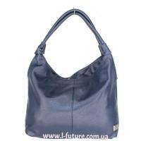 Женская сумка Арт. 5576  Цвет Синий