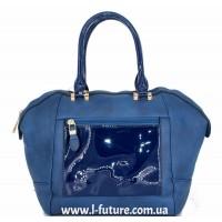 Женская Сумка Арт. 66753  Цвет Синий