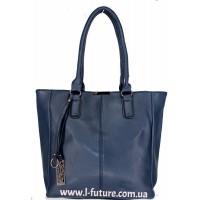 Женская Сумка Арт. 8677  Цвет Синий