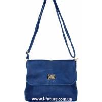 Женская сумка арт. 902 Цвет Синий