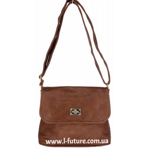 Женская сумка арт. 902 Цвет Коричневый