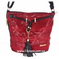 Женская сумка Лазерка Арт. 840 Цвет Красный