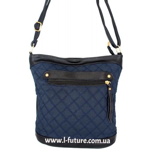 Женская сумка  900 Цвет Синий