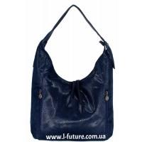 Женская сумка Арт. 1798 Цвет Синий