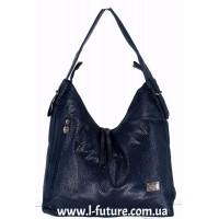 Женская сумка Арт. 1768 Цвет Синий