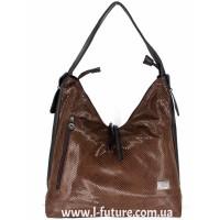 Женская сумка Арт. 1768 Цвет Коричневый