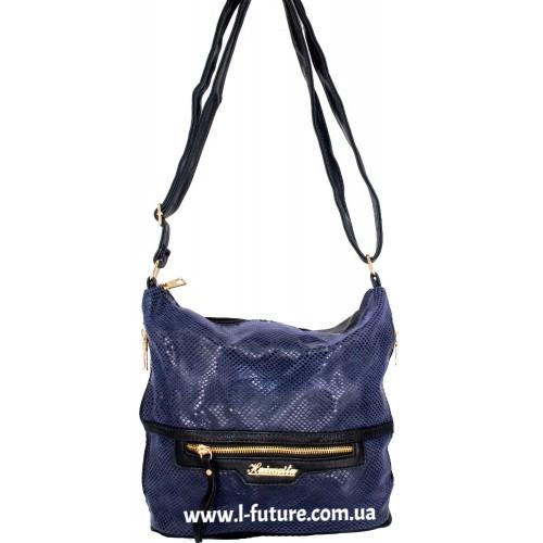 Женская сумка Лазерка Арт. 841 Цвет Синий