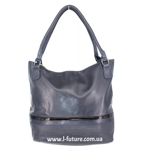 Женская сумка Арт. F-925 Цвет Синий