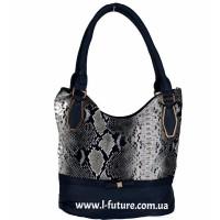 Женская сумка Арт. 1626  Цвет Синий