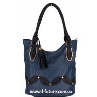Женская сумка Арт. 1624  Цвет Синий