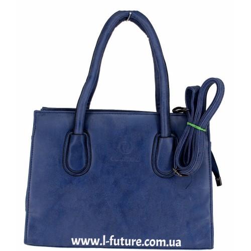 Женская сумка арт. 087 Цвет Синий