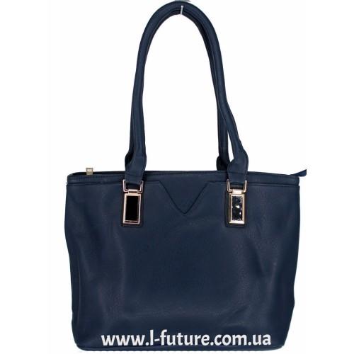 Женская сумка арт.15113 Цвет Синий