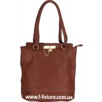 Женская сумка арт.9505 Цвет Коричневый