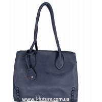 Женская сумка Арт.5814 Цвет Синий