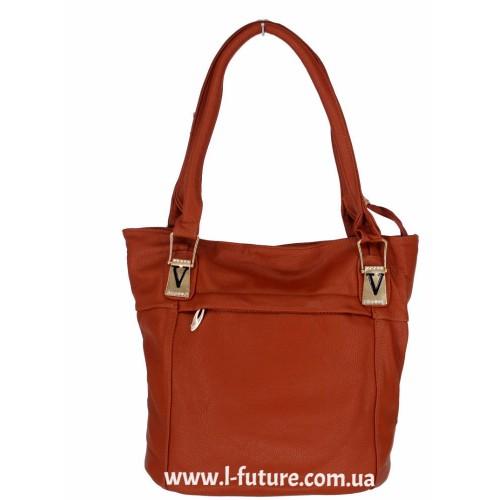 Женская сумка Арт. 9507 Цвет Рыжий
